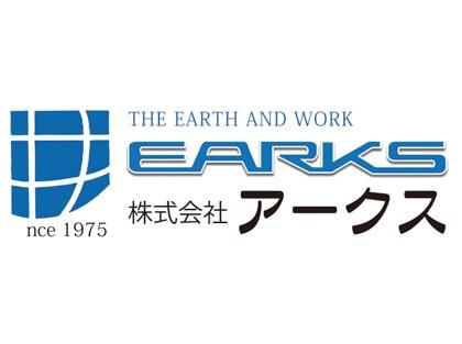 https://www.earks.co.jp/company/